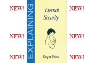 New Book: Eternal Security